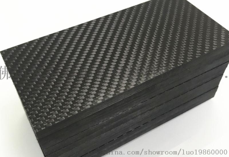 佛山厂家供应碳纤维3K斜纹板各种规格可定制