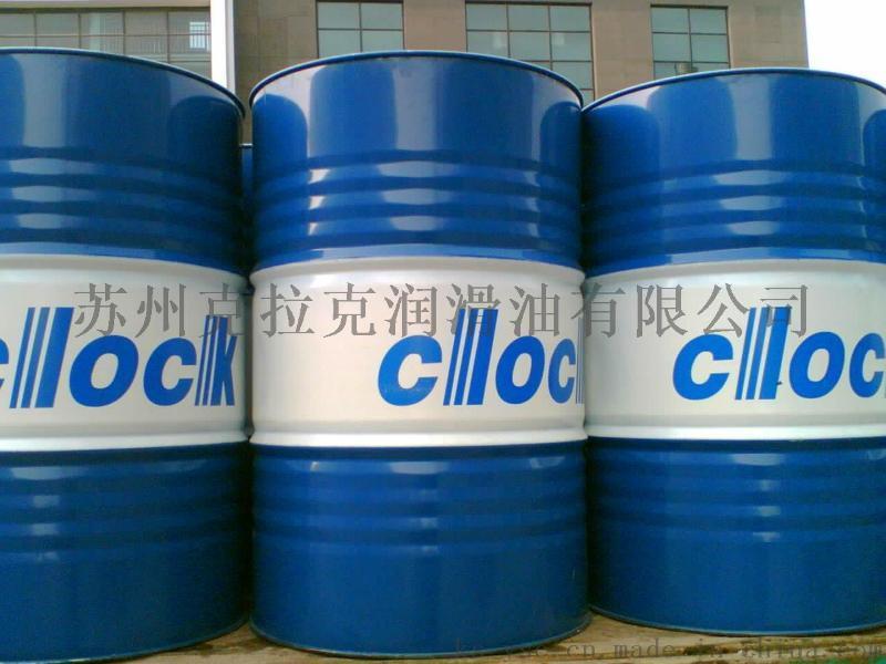 克拉克导热油厂家地址