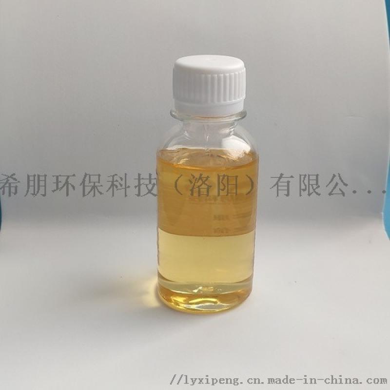 XP1800工业级精制猪油 甘油脂肪酸酯润滑剂