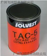 STT油剂SOLVEST 240