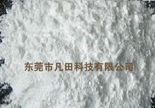 弹性体TPE润滑剂