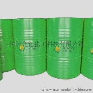 长沙星沙开发区液压油/抗磨液压油厂家直销 32、46、68#