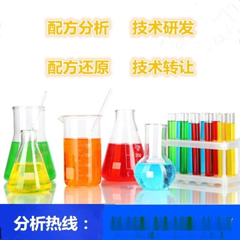 8号液压油配方分析产品开发