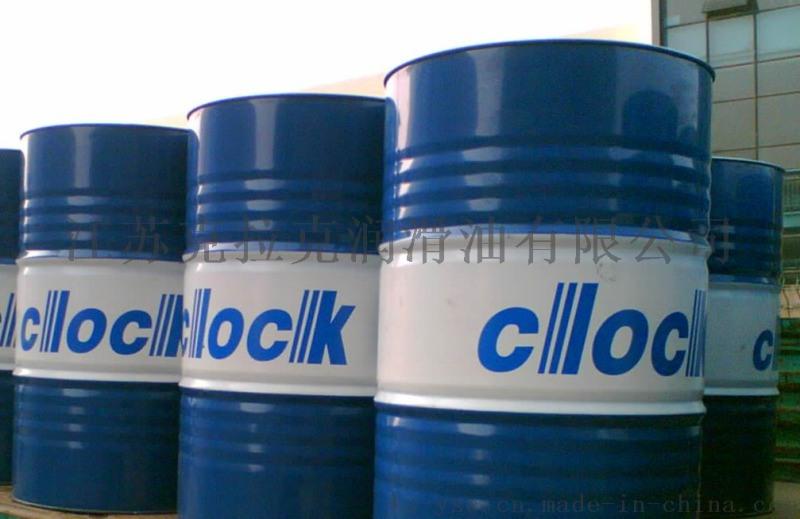 别名热煤油导热油 苏州克拉克320导热油