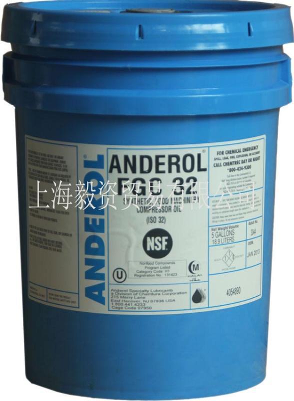 美国安润龙食品级压缩机油FGC系列