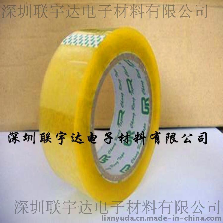 封箱胶,纸箱封口胶,办公封箱胶,快递封箱胶,可印字,定做长度有30m,50m.100m,宽度按客户要求
