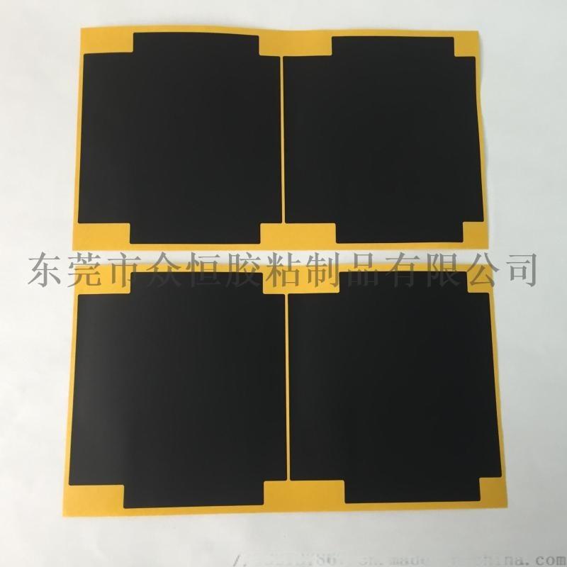复合涂层散热材料 高传导散热板