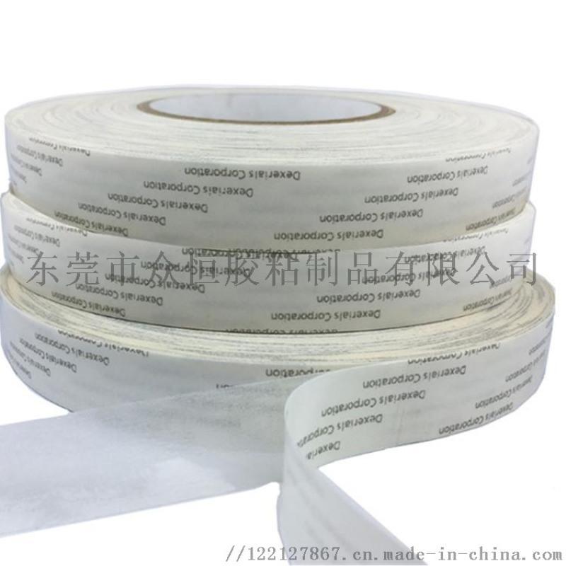 T4000原装   t-4000强力双面棉纸 白色无纺布双面胶