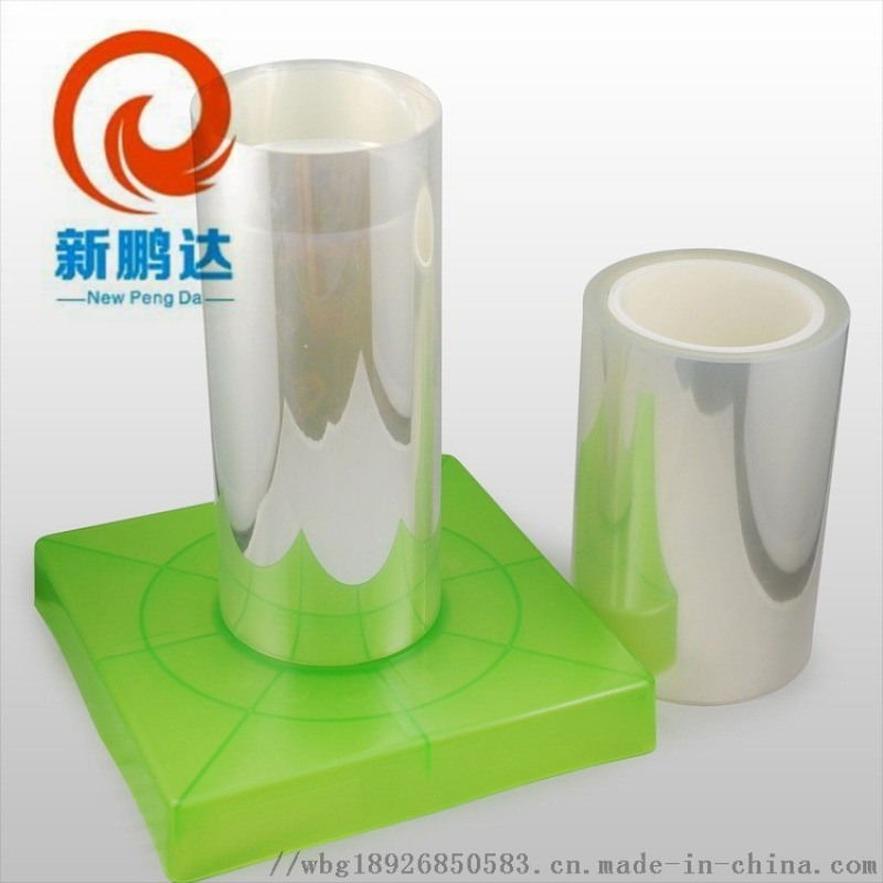 高透明度PET基材双面胶 超透明双面胶带