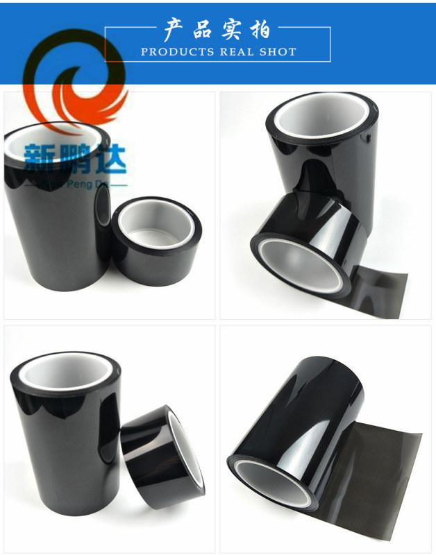 黑色PET单双面胶 遮光胶带 背光模组用胶   黑白胶带 白面带胶