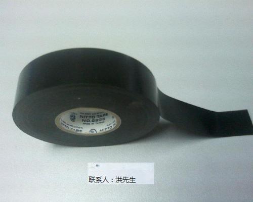 供应日东223S电工胶带、NITTO223S绝缘胶布、223SPVC电气胶带