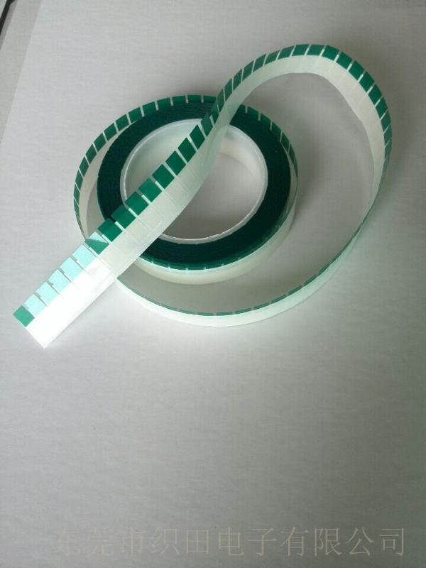 高粘卷轴易撕贴高粘保护膜胶带撕膜胶带
