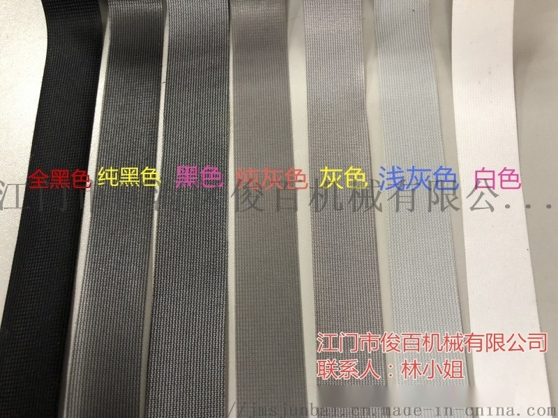 橡胶胶带、热熔胶胶带、帐篷胶带、防护服胶带
