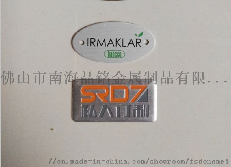 佛山不锈钢标牌制造厂 不锈钢腐蚀铭牌 金属标牌