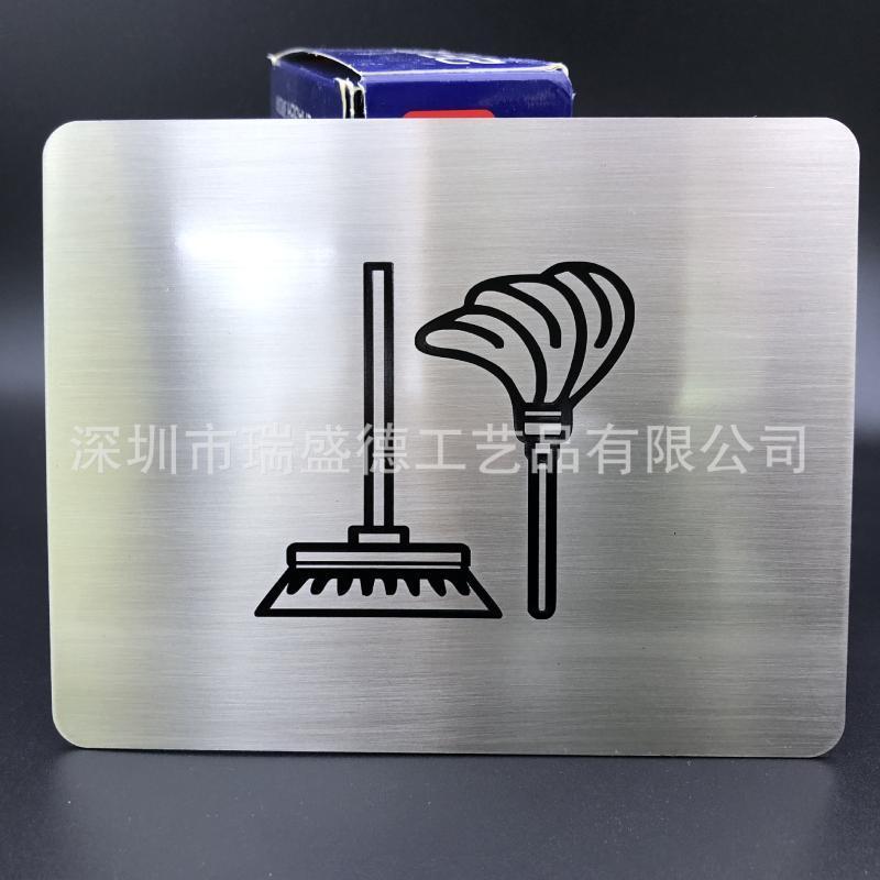厂家定制不锈钢蚀刻标牌定做不锈钢铭牌