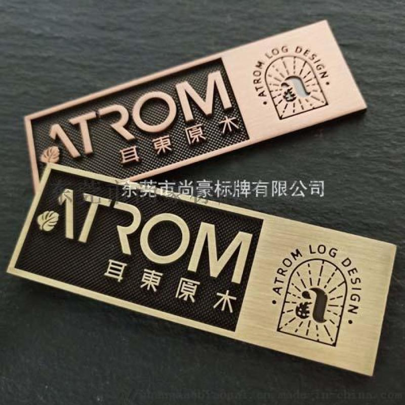 东莞木门标牌,锌合金木门标牌,电镀木门标牌