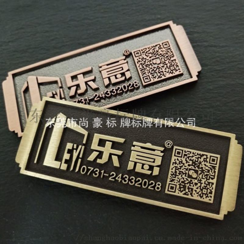 广东锌合金标牌生产定制