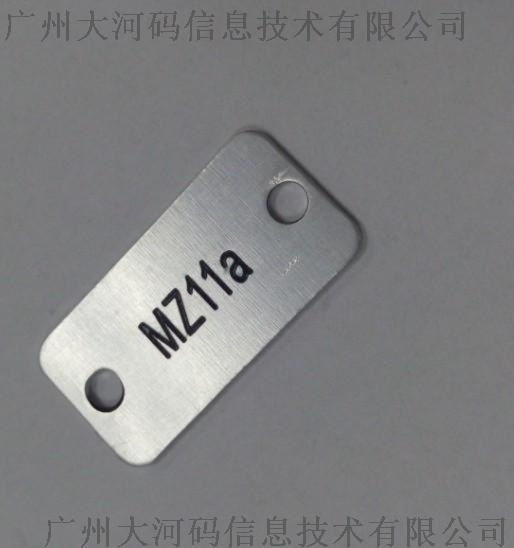 金属条码 金属标签 耐高温标签