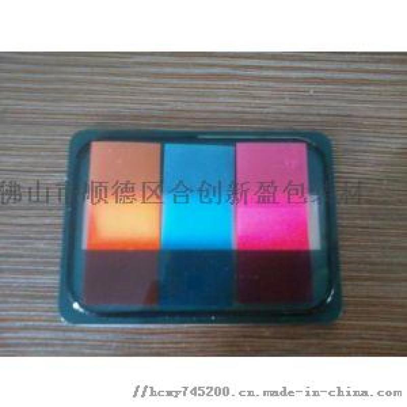 广东供应荧光指示便利贴材料消光膜 bopp便签膜