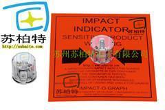 protect-a-pak震动指示器、防震标签、冲击指示器、