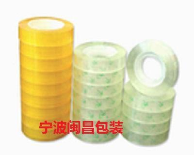 宁波地区文具胶带生产厂家、包装胶带生产批发、零售