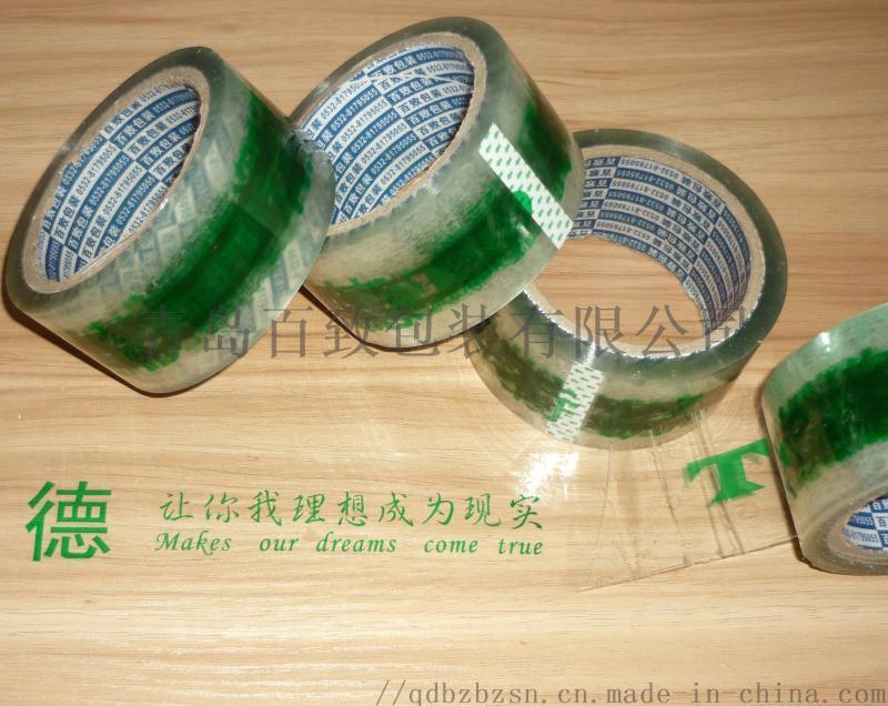 透明胶带批发青岛供应厂家