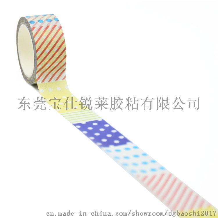 来图定制彩色和纸胶带,可定制带LOGO纸管