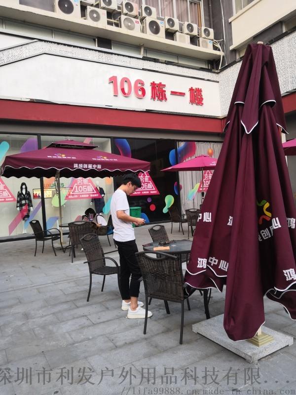 深圳侧立伞福田遮阳伞南山休闲伞桌椅免费送货上门安装