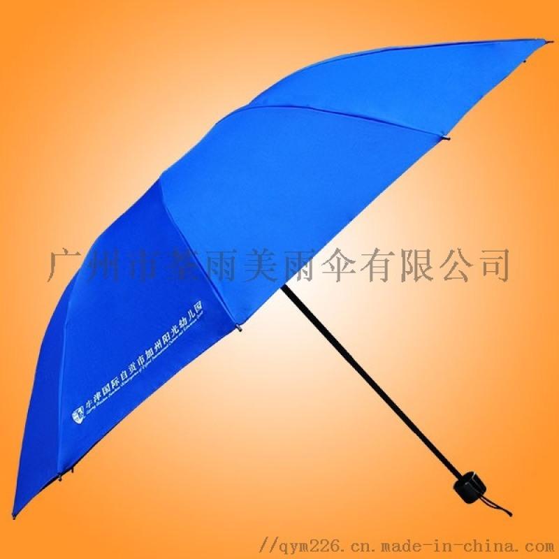 雨伞厂三折10骨黑胶雨伞雨伞厂家