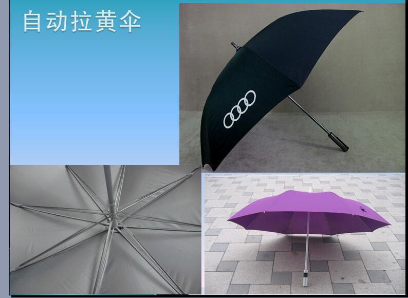 自动拉簧伞,高尔夫伞,  礼品伞