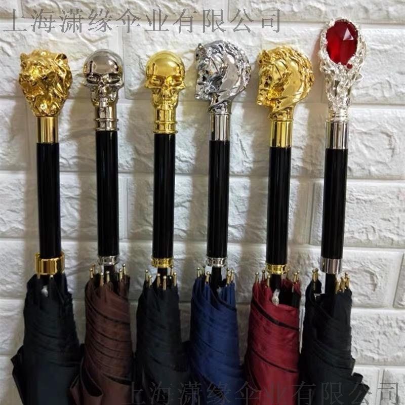 定制水晶伞柄头 创意潮流动物伞柄工厂 个性化定制晴伞