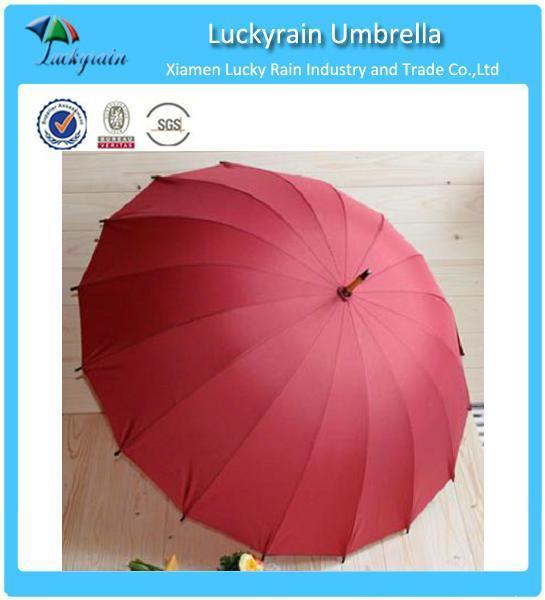 吉祥雨LR-H13003木伞
