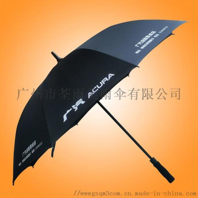 产品名称 番禺荃雨美雨伞厂