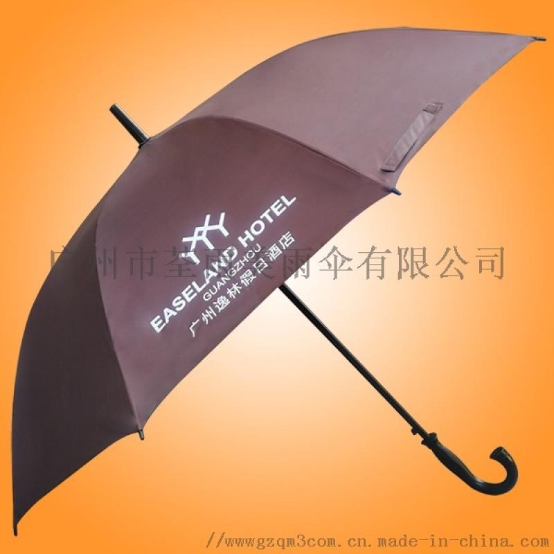 鹤山雨伞厂帐篷加工厂太阳伞厂家雨伞工厂