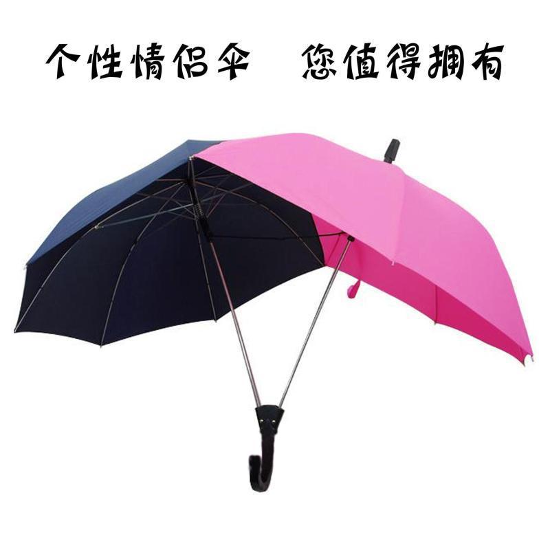 双杆情侣伞、创意双人伞定制厂家