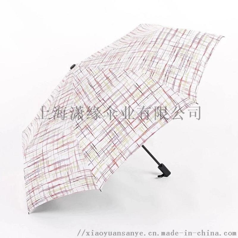 流行风 简约彩格黑板画 加密防紫外线黑胶面料晴雨两用伞   款 三折伞