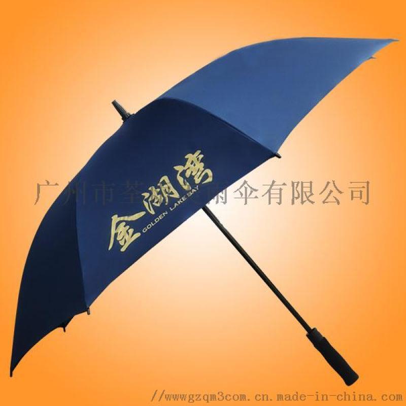 雨伞厂雨伞批发定做雨伞