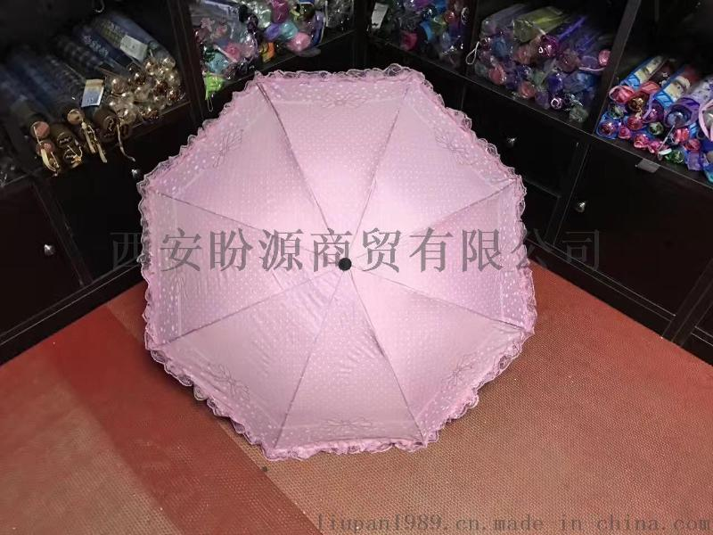 西安雨伞定制遮阳伞晴雨伞广告帐篷