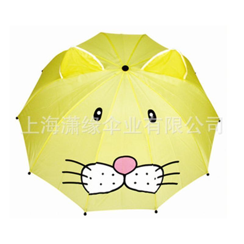 儿童创意雨伞 六一礼物 儿童节活动赠品