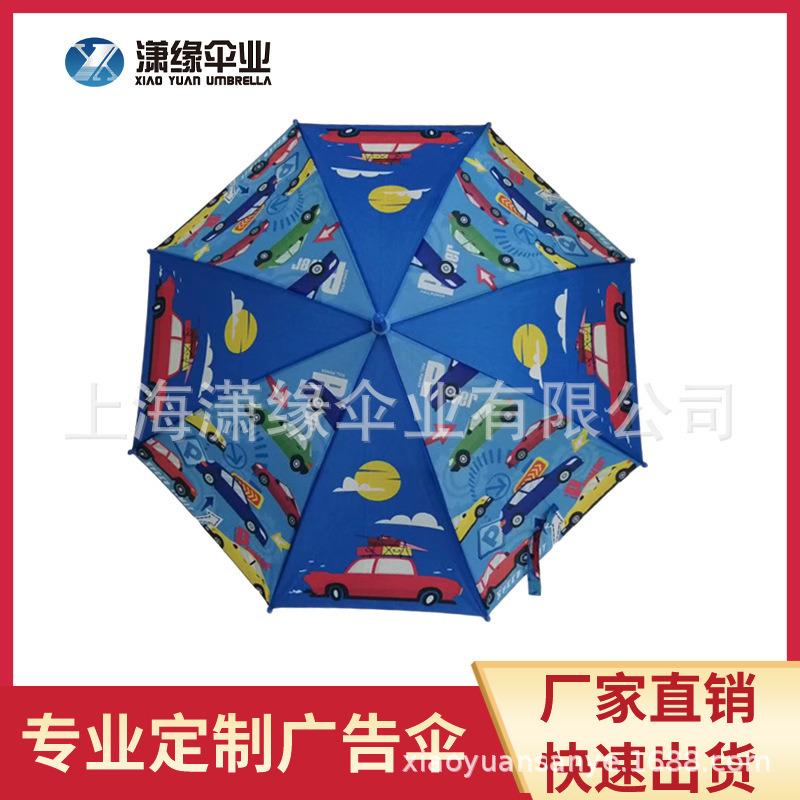 儿童雨伞中小学生晴雨伞儿童直杆黑胶防晒伞制作工厂