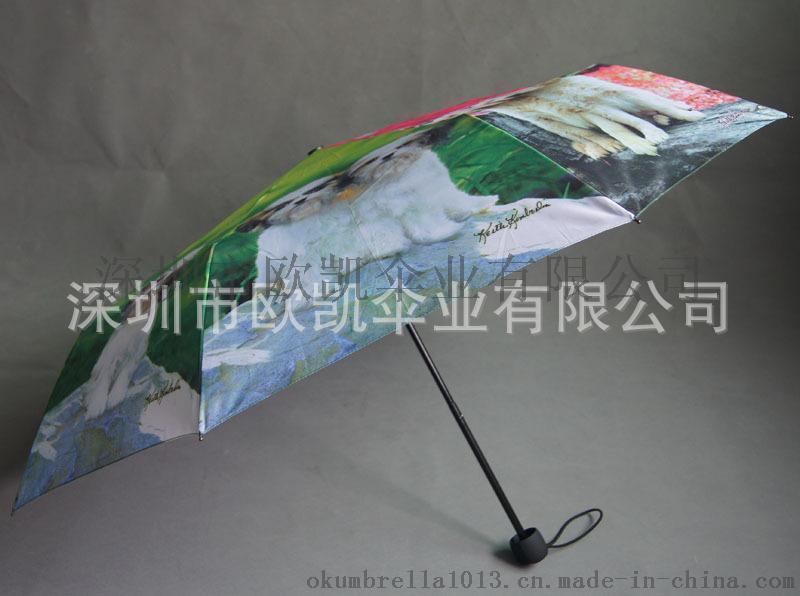 厂家直销 三折数码印伞 折叠宠物伞