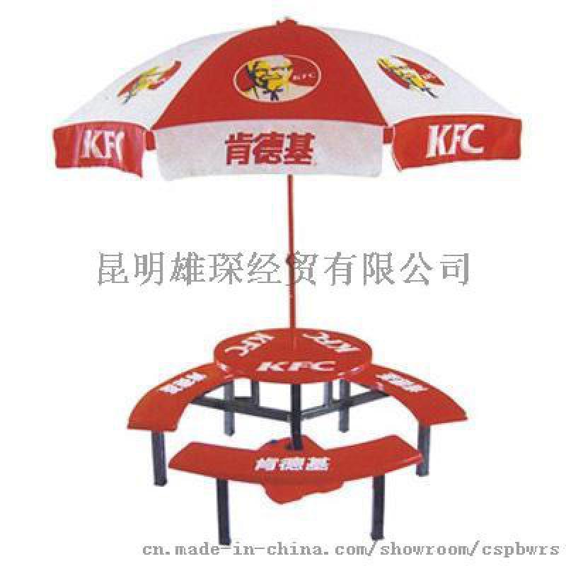昆明雨伞厂 折叠伞 环保伞定做 批发