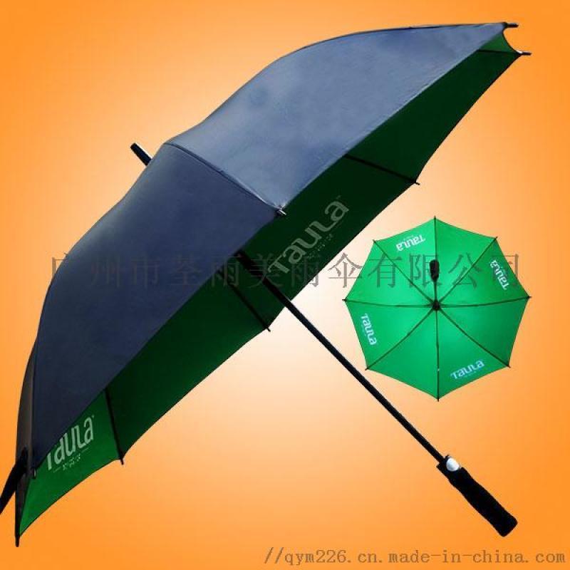雨伞厂广州雨伞厂黑胶雨伞江门雨伞厂家