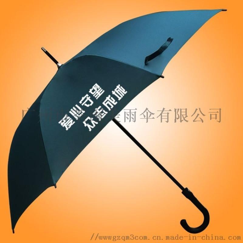 肇庆雨伞厂肇庆荃雨美雨伞厂肇庆广告公司