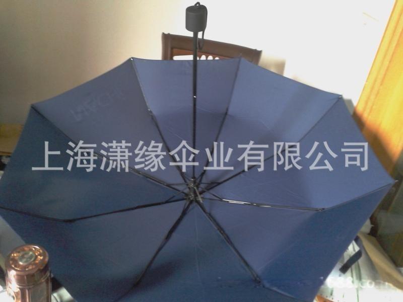 广告折叠伞定制 折叠式礼品伞定做工厂