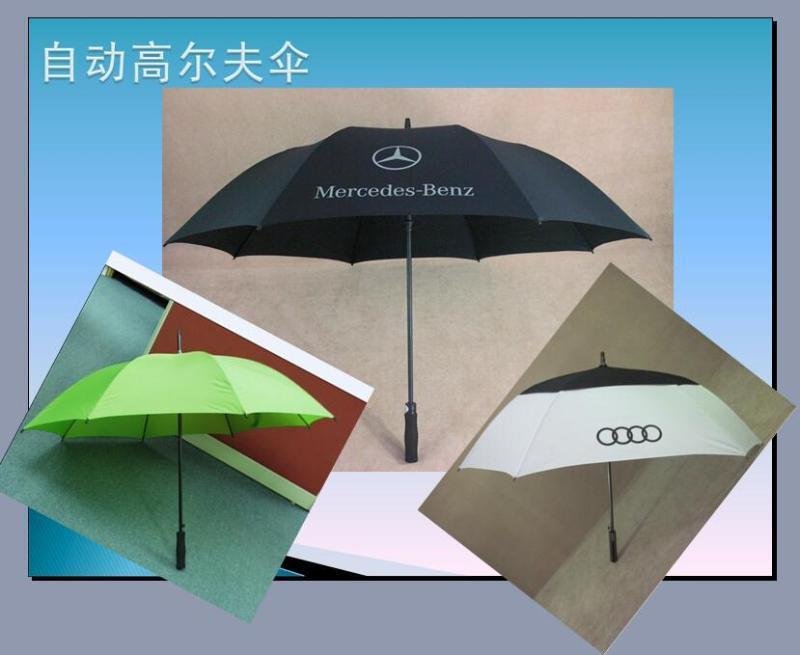 自动高尔夫伞,纤维伞伞,广告礼品伞