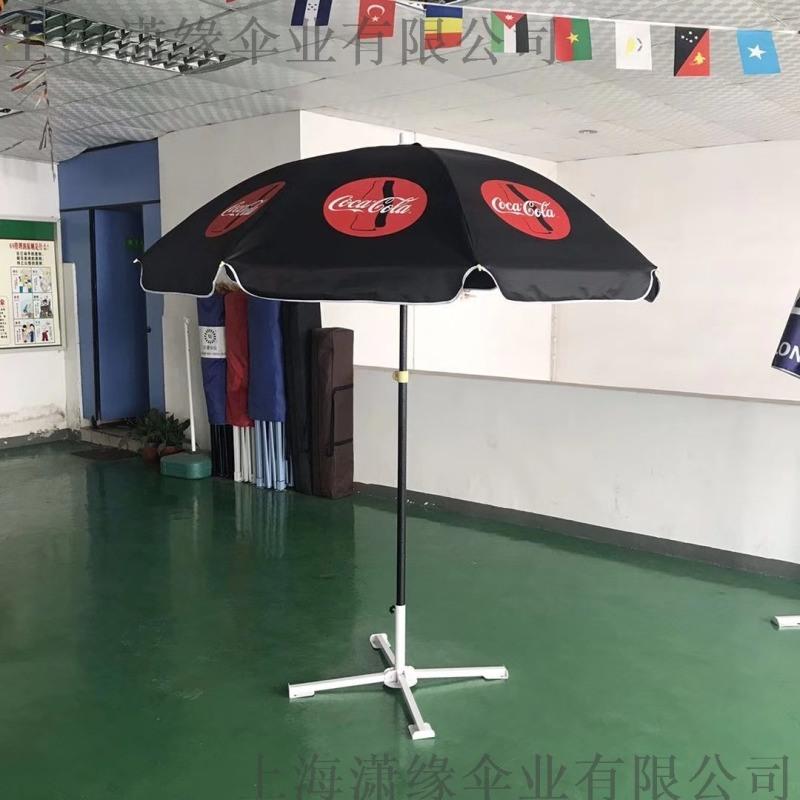 厂家定制沙滩遮阳伞 户外广告太阳伞 广告海滩伞厂家