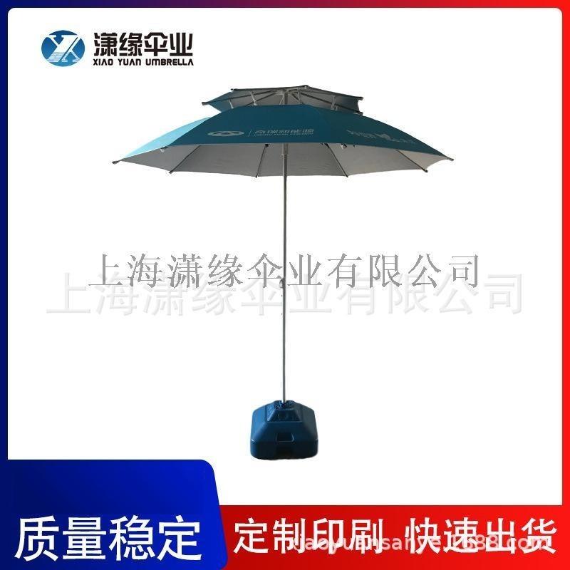 纤维骨沙滩伞出口品质户外海滩太阳伞大遮阳伞生产商