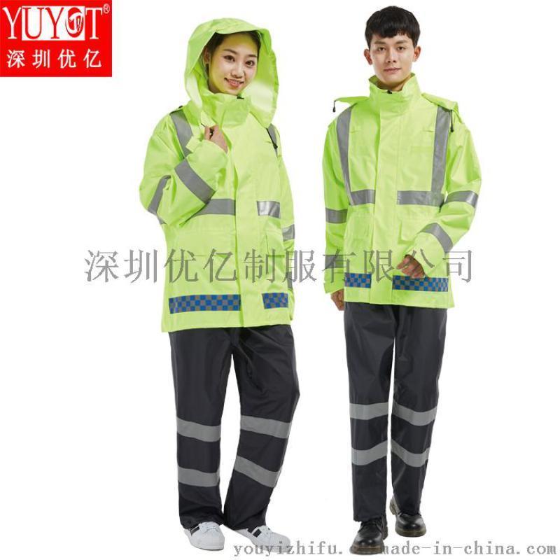 雨衣/交通反光雨衣/牛津布成人反光雨衣