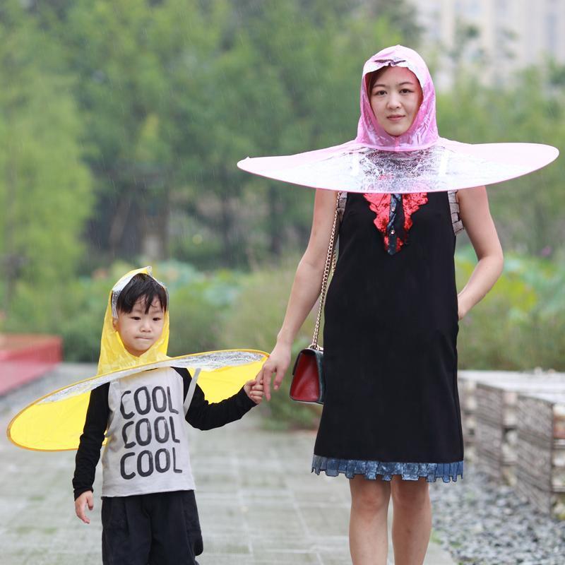 汇骏 儿童雨帽 雨衣 雨伞折叠伞 可印刷定制 斗笠伞帽雨具 飞碟